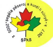 النظام الداخلي لتيار المستقبل الكوردي في سوريا 6-7-2012