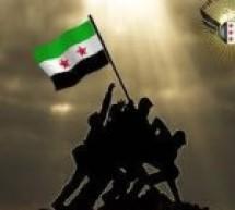 دعوة الانضمام الى الجيش السوري الحر ( كتيبة كوباني )