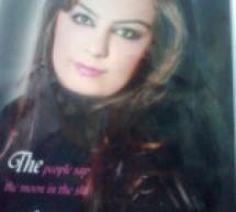 كريمة رشكو:الكردي بين الشرف والصمت