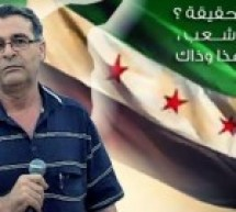 عبد القهار رمكو:الشهيد الحي مشعل التمو مفخرة شعبي السوري والكردي