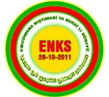 الأمانة العامة للمجلس الوطني الكردي:تصريح