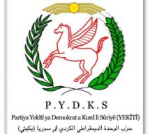حزب الوحـدة الديمقراطي الكوردي في سوريا يصدر بيانا بخصوص الهجمات على عفرين