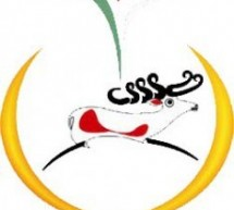 حزب يكيتي الكردي يدين الممارسات والاساليب بحق رئيس المجلس الوطني الكردي