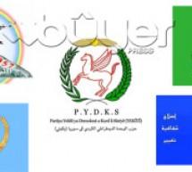 بلاغ صادر عن الاجتماع الاعتيادي لكتلة أحزاب المرجعية السياسية الكردية في سوريا