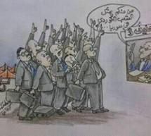 حال الكورد في الازمة السورية