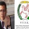 البلاغ الختامي للمؤتمر الثامن لحزب الوحدة الديمقراطي الكردي في سوريا (يكيتي)و انتخاب كاميران حاج عبدو سكرتيراً للحزب
