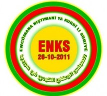 """المجلس الوطني الكوردي يرسل رسالة الى الشعب الكوردي بمناسبة """"عيد النوروز"""""""