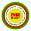 ENKS .. بيان إلى الرأي العام !!