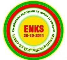 بلاغ صادر عن المجلس الوطني الكردي في سوريا
