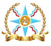 المنظمة الآثورية الديمقراطية تستنكر السلوكيات العنصرية التي صدرت عن أسعد الزعبي