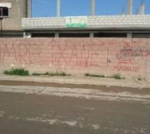 مجموعات مجهولة تحاول إحراق المجلس المحلي في الدرباسية