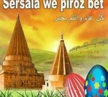 تهنئة بمناسبة رأس السنة الايزيدية