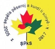 تيار المستقبل الكردي يقيم ندوة سياسية في كركي لكي