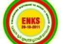 محلية برلين للـ ENKS تدعو الى وقفة احتجاجية ضد ممارسات الـ PYD