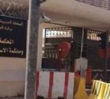 السعودية تسجن سوريًّا تجسس على معارضي بشار الأسد بالمملكة