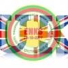 لقاء مع مسؤول الملف الكوردي في وزارة الخارجية البريطانية