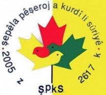 """تيار المستقبل الكردي في سوريا يهنئ الشعب الكلداني -الاشوري بعيد """"اكيتو"""""""