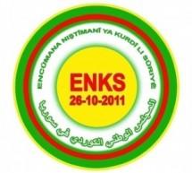 بيان… من الأمانة العامة للمجلس الوطني الكوردي في سوريا في الذكرى السنوية الثانية لاجتياح القوات التركية والمجموعات المسلحة التابعة لها لمدينة عفرين.