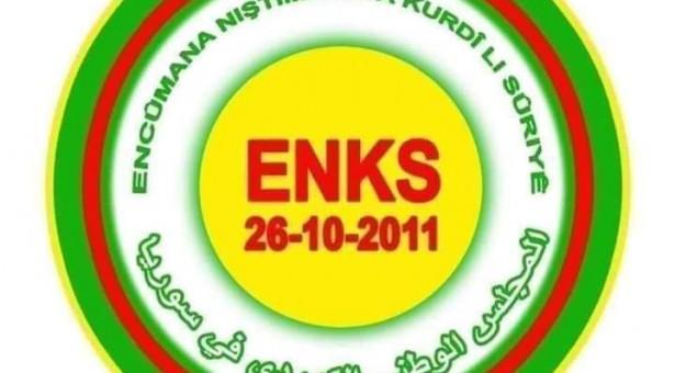 بيان المجلس الوطني الكوردي في سوريا حول الذكرى السادسة والاربعين لتنفيذ مشروع الحزام العربي العنصري في المناطق الكوردية