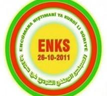 برقية تهنئة من المجلس الوطني الكوردي للرئيس مسعود برزاني في ذكرى تاسيس الحزب الديمقراطي الكردستاني