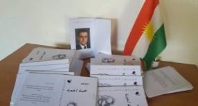 مكتب الاعلام لتيار المستقبل الكوردي في سوريا يصدر النسخة الثانية من كتاب الشهيد مشعل تمو الكلمة الاخيرة في ذكراه العاشرة