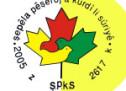 تيار المستقبل الكوردي :أننا في تيار المستقبل الكردي في سوريا ندين بشده هذه الهجمة الشرسة ضد شباب الكرد واختطافهم